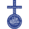 Evangelische Karmelmission e.V.