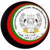 Das Afghanistan Komitee e.V.