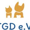 Tierhilfe grenzenlos Deutschland e.V.